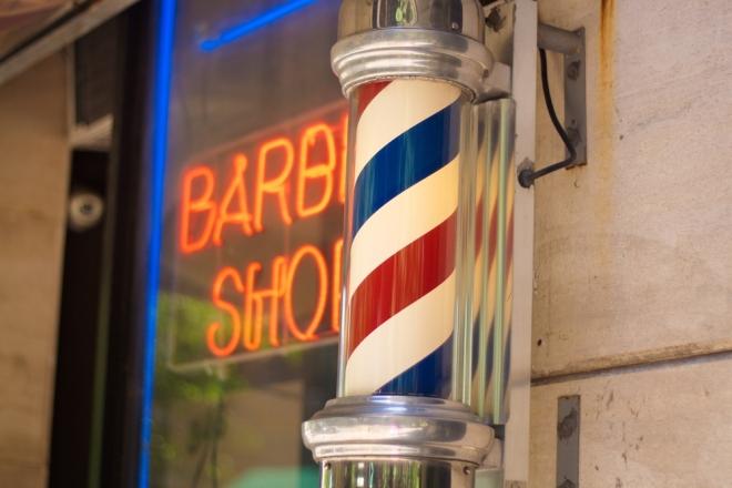 barber-shop-1.jpg